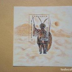 Sellos: HOJA DE BLOQUE TANZANIA 1993 ARTE COSTUMES AFRICAN NUEVO CON GOMA. Lote 115316703
