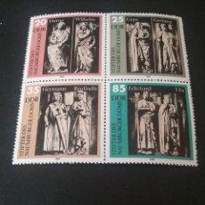 Sellos: SELLOS DE ALEMANIA, R. D. (DDR) NUEVOS. 1983. ESTATUAS. ESCULTURAS. ESCUDOS. NOBLES. REYES. CLERO. Lote 115368111