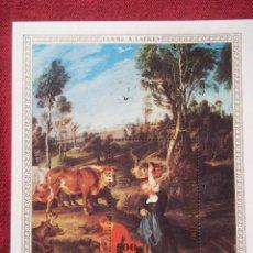 Sellos: HOJA DE BLOQUE ARTE PINTURA RUBENS NUEVOS CON GOMA. Lote 115503575