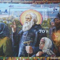 Sellos: HOJA DE BLOQUE RUSIA 2014 NUEVOS CON GOMA . Lote 115741143