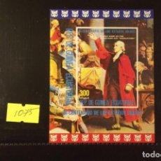 Sellos: HOJA DE BLOQUE ARTE CENTENARIO USA 1765 NUEVOS CON GOMA. Lote 116267727