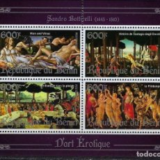 Sellos: BENIN 2013 *** ARTE - PINTURA - CUADROS DE SANDRO BOTTICELLI. Lote 117146567