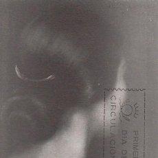 Sellos: EDIFIL Nº 1666, ROMERO DE TORRES: VIVA EL PELO, TARJETA MAXIMA DE PRIMER DIA DE 24-3-1965 . Lote 117651691