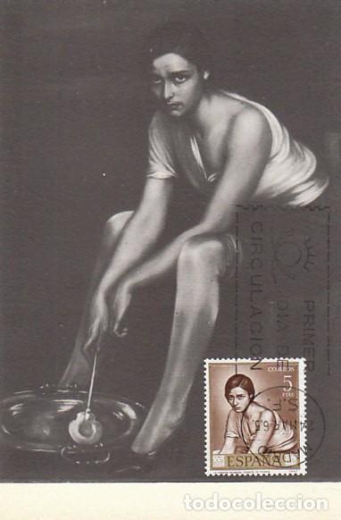 EDIFIL Nº 1665, ROMERO DE TORRES: CHIQUITA PICONERA, TARJETA MAXIMA DE PRIMER DIA DE 24-3-1965 (Sellos - Temáticas - Arte)