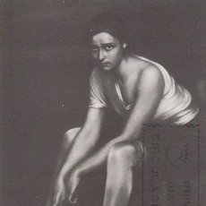 Sellos: EDIFIL Nº 1665, ROMERO DE TORRES: CHIQUITA PICONERA, TARJETA MAXIMA DE PRIMER DIA DE 24-3-1965 . Lote 117651799