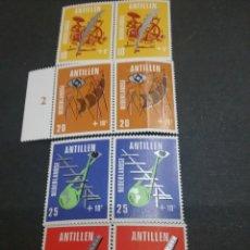 Sellos: SELLOS DE ANTILLAS HOLANDESAS NUEVOS. 1970. CUERNO. FILM. CARRETE. ANTENA. GLOBO TERRAQUEO. IMPRENTA. Lote 117958031