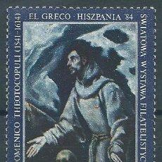 Sellos: 1984. POLONIA. YT 2724**MNH. EXP. MUNDIAL ESPAÑA 84. EL GRECO. SAN FRANCISCO DE ASÍS. RELIGION.. Lote 118529479