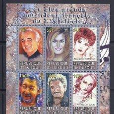 Sellos: DJIBOUTI 2011 *** GRANDES MÚSICOS FRANCESES DEL SIGLO XX - MÚSICA. Lote 120235543