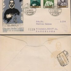 Sellos: EDIFIL 1333, EL GRECO: EL CABALLERO DE LA MANO EN EL PECHO, PRIMER DIA D E24-3-1961, SFC CIRCULADO. Lote 121996035
