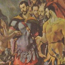Sellos: EDIFIL 1339, EL GRECO: EL MARTIRIO DE SAN MAURICIO, TARJETA MÁXIMA DE PRIMER DIA DE 24-3-1961. Lote 121996215