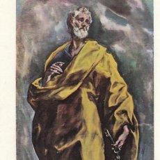 Sellos: EDIFIL 1330, EL GRECO: SAN PEDRO, TARJETA MÁXIMA DE PRIMER DIA DE 24-3-1961. Lote 121996503