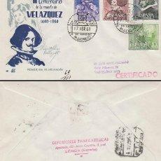Sellos: EDIFIL 1340/3, 3º CENTENARIO DE VELAZQUEZ, PRIMER DIA 17-4-1961 PANFILATELICAS CIRCULADO . Lote 121997063