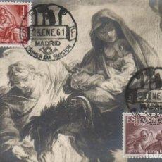 Sellos: EDIFIL 1326/7, BAYEU: LA HUIDA A EGIPTO, TARJETA MAXIMA DE PRIMER DIA DE 23-1-1961. Lote 121999967