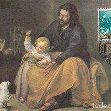 Sellos: EDIFIL 1276, MURILLO: SAGRADA FAMILIA DEL PAJARITO, TARJETA MÁXIMA PRIMER DIA DE 24-3-1960. Lote 122130039