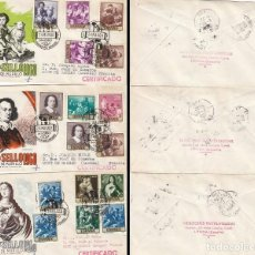 Sellos: EDIFIL 1270/9, PINTORES: MURILLO, PRIMER DIA DE 24-3-1960 PANFILATELICAS CIRCULADO A FRANCIA. Lote 122130695