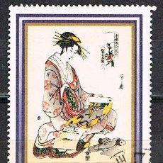 Timbres: HUNGRIA Nº 2699, PINTURA JAPONESA, MUJER Y KIMONO, PINTURA DE YEISHI, USADO. Lote 129009355