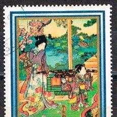 Timbres: HUNGRIA Nº 2697, PINTURA JAPONESA, PASEO POR EL JARDÍN, DEL AÑO 1860, ANONIMO, USADO. Lote 129009535