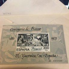 Sellos: SELLO GRAN TAMAÑO DE EL GUERNICA EN ESPAÑA 200 PTS. Lote 215356747