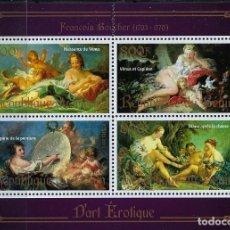 Sellos: BENIN 2013 *** ARTE - PINTURA - CUADROS DE FANCOIS BOUCHER. Lote 133715902