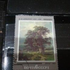Timbres: SELLOS RUSIA (URSS.CCCP) MTDOS/1982/ANIVERSARIO NACIMIENTO PINTURA IVAN/ROBLE/ARBOL/ARTE/NATURALEZA/. Lote 136741528
