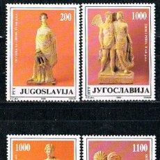 Sellos: YUGOESLAVIA 2343/6, TERRACOTAS GRIEGAS DEL MUSEO JOSIP BROZ TITO DE BELGRADO, NUEVO***. Lote 140419446