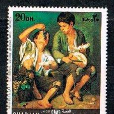 Sellos: SHARJAH (EMIRATOS ARABES) 614, MURILLO, NIÑOS COMIENDO UVAS Y MELÓN, NUEVO *. Lote 142447258