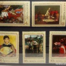 Sellos: PINTURAS DEL MUSEO DE SAN PETERSBURGO. RUSIA 1973. Lote 143642282