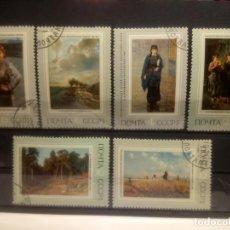 Sellos: PINTORES RUSOS DEL S XIX. SELLOS DE RUSIA DE 1971. Lote 143642762