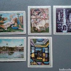Sellos: SELLOS CUBA 1086 / 90 ARTE MUSEO AÑO 1967 NUEVOS. Lote 143827380
