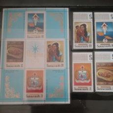 Sellos: HB+SELLOS DE SAMOA (Y SISIFO) NUEVOS/1970/NAVIDAD/ARTE/RELIGION/PINTURAS/MADRE/NIÑOS/ISLAS/MAPA/. Lote 143991673