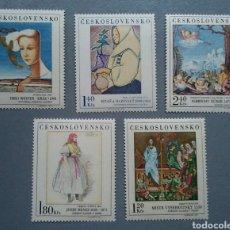 Sellos: SELLOS CHECOSLOVAQUIA 1876 / 80 GALERÍA PINTURA PRAGA AÑO 1971. Lote 144292301