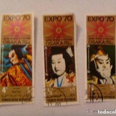Sellos: LOTE DE 3 SELLOS DE YEMEN : ARTE JAPONES , EXPOSICION OSAKA´ 70. Lote 147035330