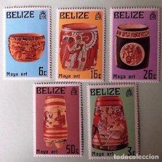 Sellos: BELIZE. 353/57 ARTE MAYA: CERÁMICA. 1975. SELLOS NUEVOS Y NUMERACIÓN YVERT.. Lote 147802544