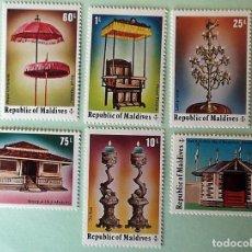 Sellos: MALDIVAS. 519/24 MONUMENTOS Y RELIQUIAS: MEZQUITA, TRONO, TUMBA, LÁMPARA. 1975. SELLOS NUEVOS Y NUME. Lote 147802818