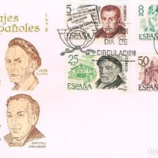 Sellos: EDIFIL 2456/9, PERSONAJES, PRIMER DIA DE 29-2-1978 EN 1 SOBRES DEL SFC . Lote 148185598