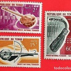 Timbres: TCHAD. 115, 117 Y 118 INSTRUMENTOS MUSICALES: GUITARRA, VIOLA Y HARPA. 1965. SELLOS NUEVOS Y NUMERAC. Lote 150714621