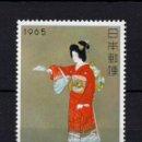 Sellos: JAPON 799** - AÑO 1965 - PINTURA JAPONESA - OBRA DE SHOEN LEMURA. Lote 160647100