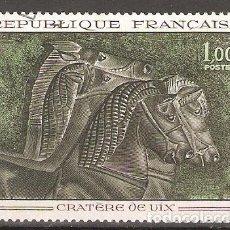 Sellos: FRANCIA.1966. YT 1478. ARTE. Lote 153130338