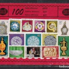 Sellos: LOTE DE 100 SELLOS DIFERENTES DE ARTE EN CARTON CERRADO.. Lote 154261394