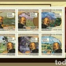 Sellos: PINTOR PAUL CÉZANNE HOJA BLOQUE DE SELLOS NUEVOS DE GUINEA. Lote 156538592