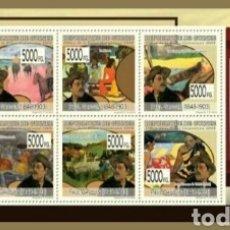 Sellos: PINTOR PAUL GAUGUIN HOJA BLOQUE DE SELLOS NUEVOS DE GUINEA. Lote 156539148