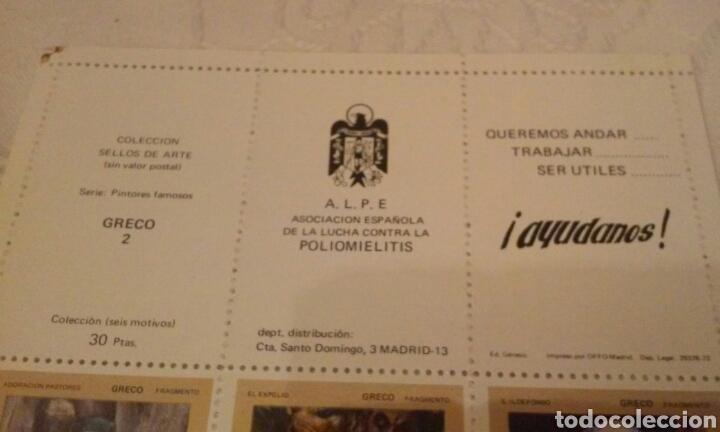 Sellos: A.L.P.E. ASOC. ESPAÑOLA LUCHA POLIOMILITIS (colección sellos de arte famosos SERIE C) - Foto 9 - 156643702