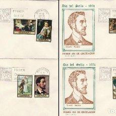 Sellos: EDIFIL 2203/10, PINTORES: ROSALES, PRIMER DIA DE 29-9-1974 EN CUATRO SOBRES DEL SFC . Lote 157728070