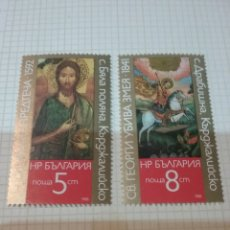 Timbres: SELLOS R. BULGARIA NUEVOS/1992/RELIGION/ARTE/SAN JORGE/DRAGON/CREENCIAS/VIDRIERA/CONSTUMBRES/. Lote 162797045