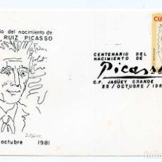 Sellos: PABLO PICASSO, MATASELLOS CONMEMORATIVO CENTENARIO DEL NACIMIENTO 1981 CUBA, JOLIOT CURIE. Lote 164647838