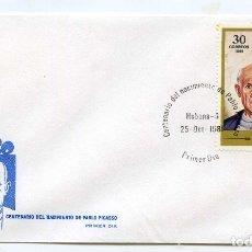 Sellos: PABLO PICASSO, SOBRE PRIMER DÍA CENTENARIO DEL NACIMIENTO 1981 CUBA. Lote 164651350
