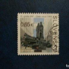 Sellos: ARTE-ESCULTURAS-ESLOVAQUIA-2014-0,65 EUR. /º/. Lote 171768974