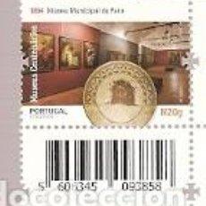 Sellos: PORTUGAL ** & MUSEOS CENTENARIOS DE PORTUGAL, FARO, MUSEO MUNICIPAL 1894-2019 (6897). Lote 165923634