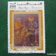 Timbres: TUNEZ, 1997 SELLO USADO. Lote 168037828