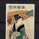 Sellos: JAPON 601** - AÑO 1958 - PINTURA JAPONESA - OBRA DE KIYONAGA. Lote 168076680